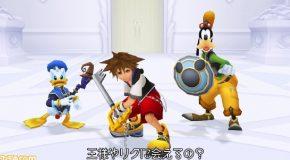 La jaquette japonaise de Kingdom Hearts 1.5 HD ReMIX dévoilé !