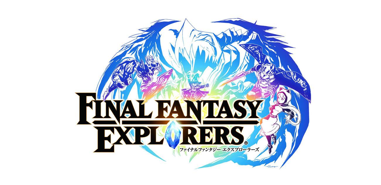 ffexplorers-logo