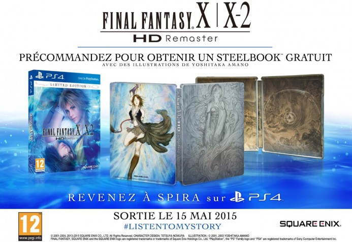 ffx-ps4-limited