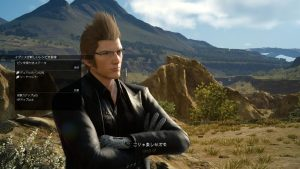 Final Fantasy XV - Plats cuisinés