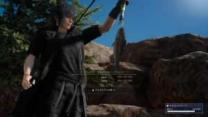Final Fantasy XV - Peche poisson