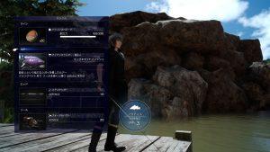 Final Fantasy 15 - Peche