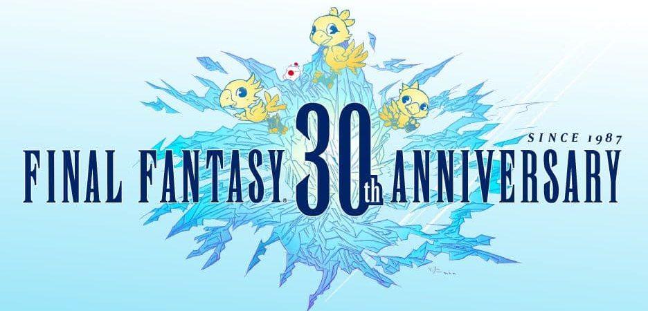 Les 30 ans de FF en vidéo