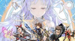 Dia Horizon : animé, manga & jeu vidéo