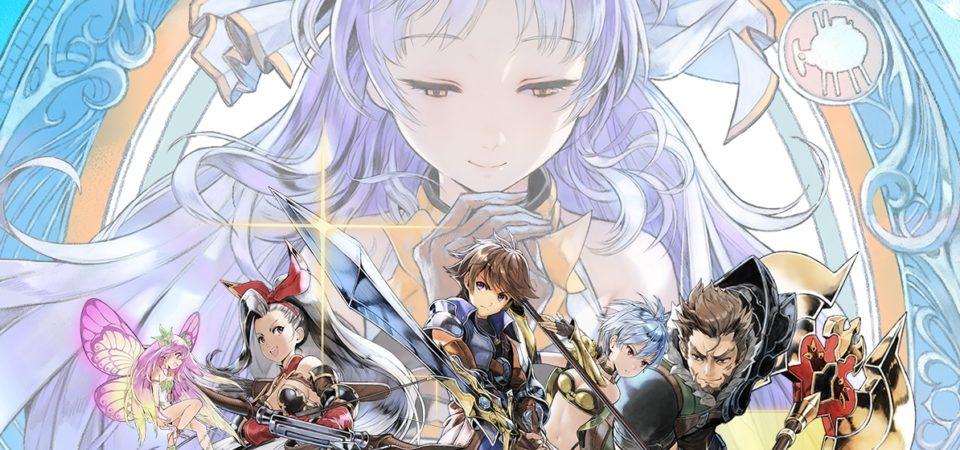 Dia Horizon : animé, manga et jeux vidéo